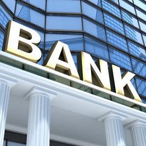Банки Дормидонтовки