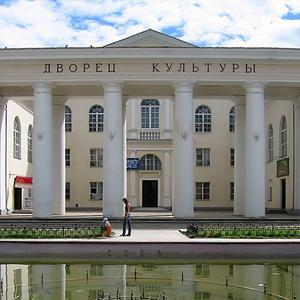 Дворцы и дома культуры Дормидонтовки