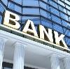 Банки в Дормидонтовке