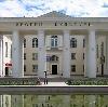 Дворцы и дома культуры в Дормидонтовке