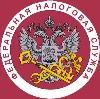 Налоговые инспекции, службы в Дормидонтовке