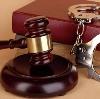 Суды в Дормидонтовке